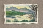 Stamps Asia - Taiwan -  Paisaje