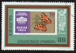 Sellos de Europa - Hungría -  Exposición filatélica mundial Ibra'73