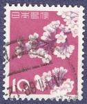 Stamps Japan -  JAPÓN Cerezo 10 (bis)