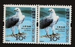 Sellos del Mundo : Asia : Hong_Kong : China -   Aves - Aguila marina de pecho blanco