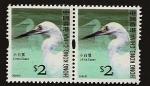 Sellos del Mundo : Asia : Hong_Kong : China - Aves - Garceta común