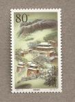 Stamps China -  Templo Zixiao