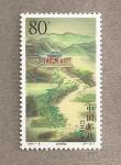 Stamps China -  Loma  Taizi