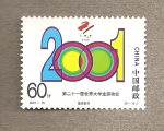 Stamps China -  21 Universiada