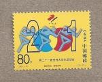 Stamps China -  21 Universiada