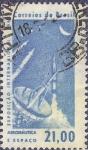 Stamps Brazil -  BRASIL Expo. internacional 1983 21 (2)