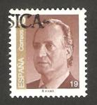 Sellos de Europa - España -  3379 - juan carlos I