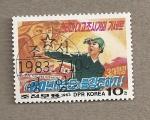 Stamps North Korea -  Instituyamos la velocidad de los 80