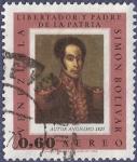Sellos de America - Venezuela -  VENEZUELA Bolívar 0,60 aéreo (2)
