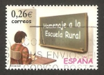 Stamps of the world : Spain :  3978 - homenaje a la escuela rural