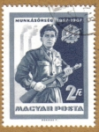 Stamps Hungary -  Milicia