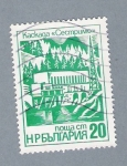 Stamps Europe - Bulgaria -  Kackaga Cecmpumo