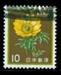 Stamps : Asia : Japan :  Flor-Repetido