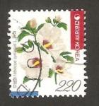 Stamps Asia - South Korea -  hibiscus syriacus, rosa de siria