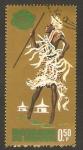 Stamps Africa - Burundi -  nativo danzando