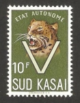 Stamps Africa - Democratic Republic of the Congo -  estado autónomo de sud kasai