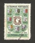 Sellos de Asia - India -  centº del sello portugués, escudos de todas las colonias portuguesas