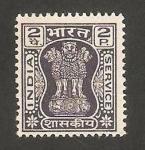 Stamps India -  capitel del león de asoka, en samath
