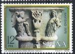 Sellos de Europa - España -  2492 Navidad 1978. Anunciación.  Sta. María de Nieva.