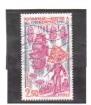 Stamps France -  llegada de rochambeau a newport-bicentenario