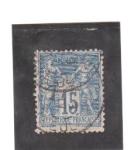 Stamps Europe - France -  Sage tipo I