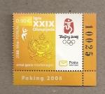 Stamps Montenegro -  XXIX Olimpiadas Peking