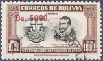Sellos del Mundo : America : Bolivia : BOLIVIA IV Centenario fundación La Paz 10 aéreo sobretasa