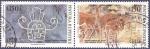 Sellos de America - Chile -  CHILE Pintura rupestre 150 doble