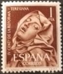 Sellos del Mundo : Europa : España : IV Centenario de la Reforma Teresiana