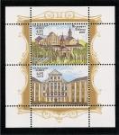 Stamps Europe - Belarus -  Conjunto arquitectónico residencial cultural de la familia Radziwill
