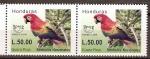 Stamps of the world : Honduras :  GUARA  ROJA