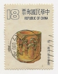 Sellos de Asia - China -