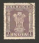 Sellos de Asia - India -  columna de asoka