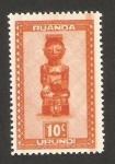 Sellos de Africa - Rwanda -  imagen