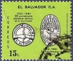 Stamps El Salvador -  EL SALVADOR Sociedad dental 15
