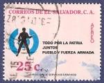 Stamps El Salvador -  EL SALVADOR Todo por la patria 25 aéreo