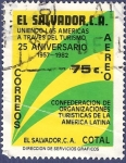 Sellos de America - El Salvador -  EL SALVADOR Turismo 75 aéreo