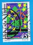 Stamps Spain -  nº 3269  Diseño infantil
