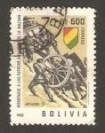 Stamps : America : Bolivia :  homenaje a las fuerzas armadas, artillería