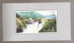 Stamps China -  Presa