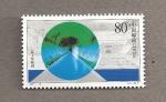 Stamps China -  Túnel  presa