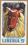 Stamps Liberia -  African Mask - BAOULE