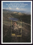 Stamps Asia - Georgia -  Ciudad museo de Mtskheta