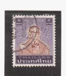Stamps Asia - Thailand -  Rey Bhumibol