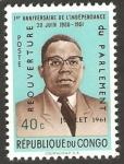 Stamps Republic of the Congo -  anivº de la  independencia