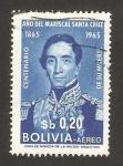 Stamps : America : Bolivia :  Centº de la muerte del mariscal Santa Cr