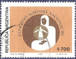 Stamps Argentina -  ARG Congreso Mariano 1980 $700