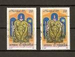 Stamps Spain -  Variedad de impresion.