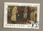 Stamps Russia -  Grupo personajes