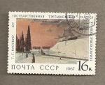 Sellos de Europa - Rusia -  Paisaje nevado